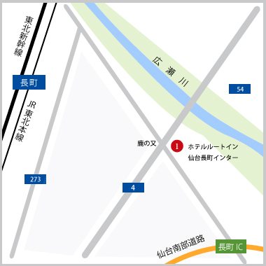 ホテルルートイン仙台長町インター